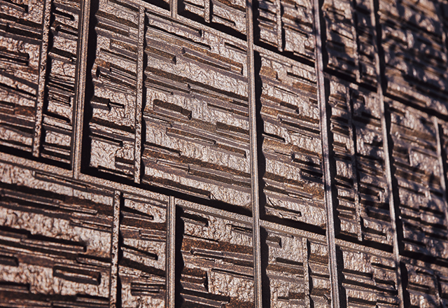 ジオマイト外壁