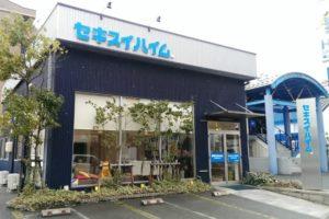 鳥取営業所