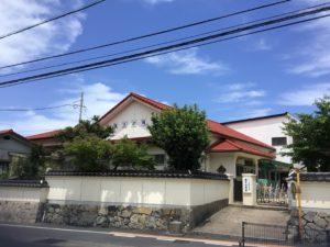 福王幼稚園約650m