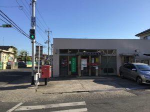 岡山福富郵便局 (1200m 徒歩15分)