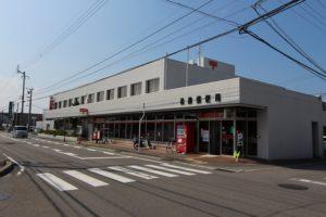 伊予銀行松前支店 約950m(徒歩12分)