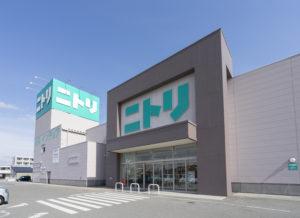 ニトリ東広島店 約920m(徒歩12分)