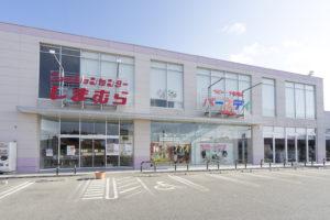 ファッションセンターしまむら 徒歩14分(約1,120m)