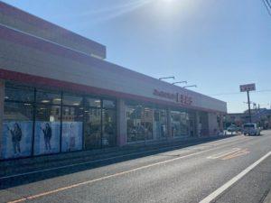 ファッションセンターしまむら松新店 (720m 徒歩9分)