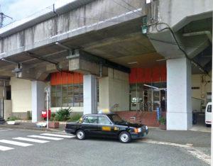新下関駅約1.2km
