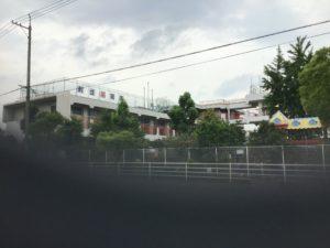 誠信幼稚園