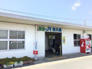 JR赤穂線「邑久」駅 1600m(徒歩20分)