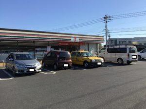 セブンイレブン洲崎3丁目店 (500m 徒歩7分)