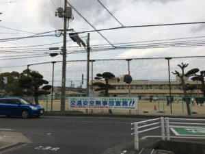 市立川口小学校約1,130m(徒歩15分)