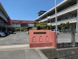 倉敷市立玉島東中学校 960m(徒歩12分)<br>教育目標:盛んな向学心、豊かな心情、たくましい心と体をもった生徒を育てる。