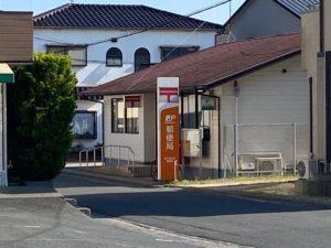 西大寺広谷郵便局 (546m 徒歩7分)