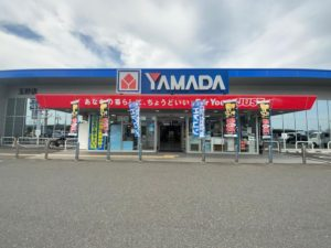 YAMADAテックランド玉野店 791m(徒歩10分)<br>営業時間:10:00~20:00