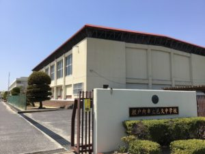 瀬戸内市立邑久中学校 1700m(徒歩22分)<br>学校教育目標:『未来へ。誠実に人生を生き抜く人』