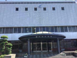 瀬戸内市役所 990m(徒歩13分)