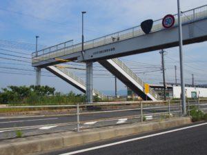 広電宮島線「阿品東」駅 約175m(徒歩3分)