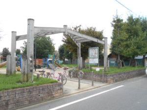 小栗公園 約710m(徒歩9分)