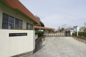 市立御薗宇幼稚園 約800m(徒歩10分)