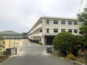 山口市立鴻南中学校 約1,050m(徒歩14分)