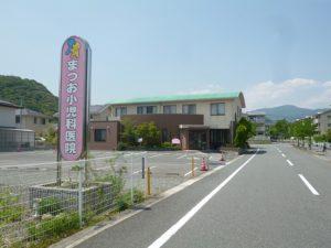 まつお小児科医院 約300m(徒歩4分)