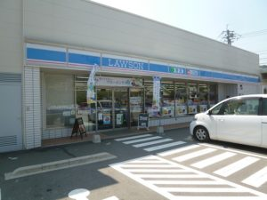 ローソン山口吉敷佐畑店 約810m(徒歩11分)