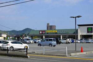 TSUTAYA山口葵店 約1,720m(徒歩22分)
