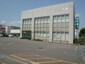 山口銀行吉敷支店 約1,130m(徒歩15分)