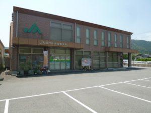 JA山口吉敷支店 約810m(徒歩11分)