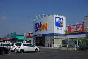 エディオン山陽店 680m(徒歩9分)<br>10:00~20:00<br>※当面の間10:00~19:00までの営業のようです。(要確認)