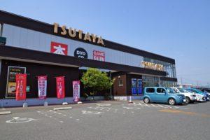 TUTAYA山陽店 800m(徒歩10分)<br>営業時間:9:00~23:00(レンタル・販売)