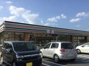 セブンイレブン広島落合1丁目店まで約845m(徒歩11分)