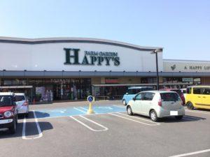 天満屋ハピーズ円山店 1658m(徒歩21分)<br>営業時間:9:00~22:00<br>※一部営業時間が変更になる場合がありますので、詳しくは店舗へお問合せ下さい。