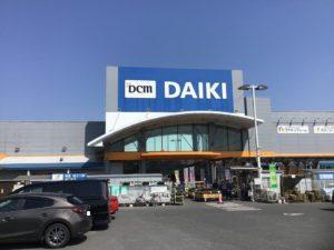 DCMダイキ西大寺店 2127m(徒歩27分)<br>営業時間:9:00~20:00<br>定休日:1月1日