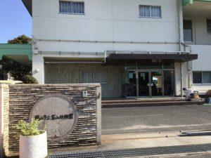 岡山市立富山幼稚園 975m(徒歩13分)