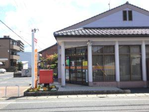 米子道笑町三郵便局(約1000m)