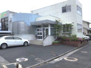 山形歯科医院(約400m)
