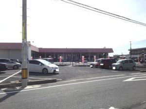 フーズマーケットホック塩冶店(約320m)