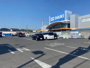 DCMダイキ西大寺店 889m (徒歩12分)