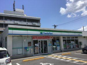 ファミリーマート旗ヶ崎店(約500m)