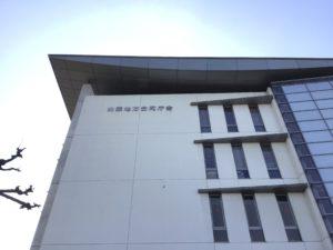 出雲地方合同庁舎(約240m)