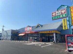 くすりのラブ益野店 630m (徒歩8分)