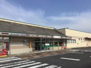 Aコープたまゆ店(950m)