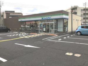 ファミリーマート 鳥取田園町店(約700m)
