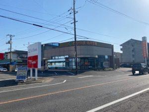 おかやま信用金庫松新町支店 912m (徒歩12分)