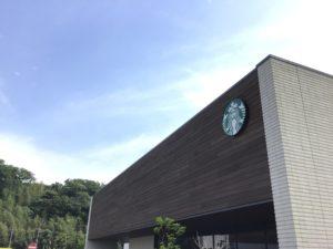 スターバックスコーヒー(1300m)