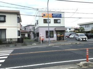 田島簡易郵便局(約220m)