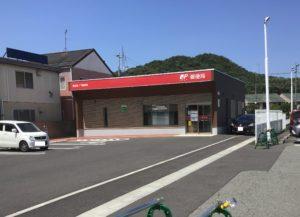 国府宮ノ下郵便局(約550m)