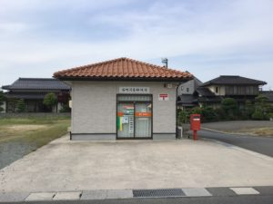 湯町簡易郵便局(650m)