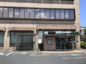 山陰合同銀行米子東支店(約1,600m)