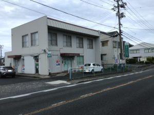 JA鳥取いなば 鳥取支店城北金融支店(約600m)