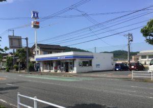 ローソン 岩美国府町店(約600m)